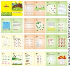 幼儿园 练习册图片