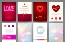 love浪漫海报背景图片