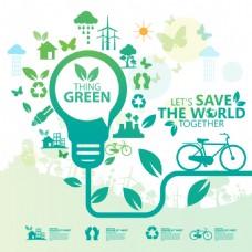 时尚绿色环保插画
