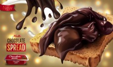 美味的巧克力面包插画