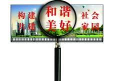 廣告牌圖片