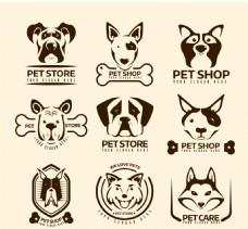 复古狗品种标志素材