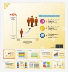 数据化图表商务PPT模板