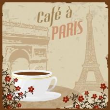 复古铁塔和咖啡插画