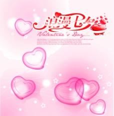 情人节粉色心形背景图片