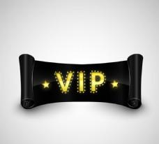 黑色VIP丝带条幅矢量素材
