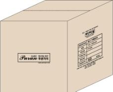 立體包裝箱 立體圖圖片