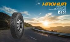轮胎海报图片