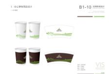 紙杯設計圖圖片