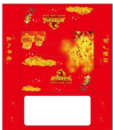 新年版纸巾盒图片