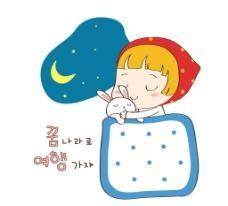 睡梦中的宝宝图片