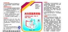 農藥包裝設計圖片