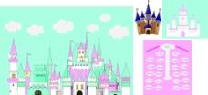 婚禮城堡圖片