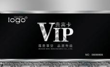 银色VIP