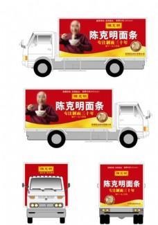 克明面业车身广告2015