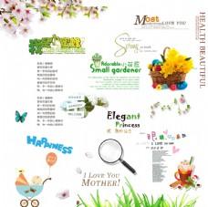 儿童字体设计模板图片 字体排版
