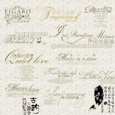 漂亮艺术字 创意美工字体设计